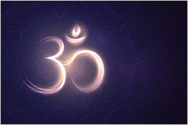 Om Shree Sache Mantra Lyrics & Meaning