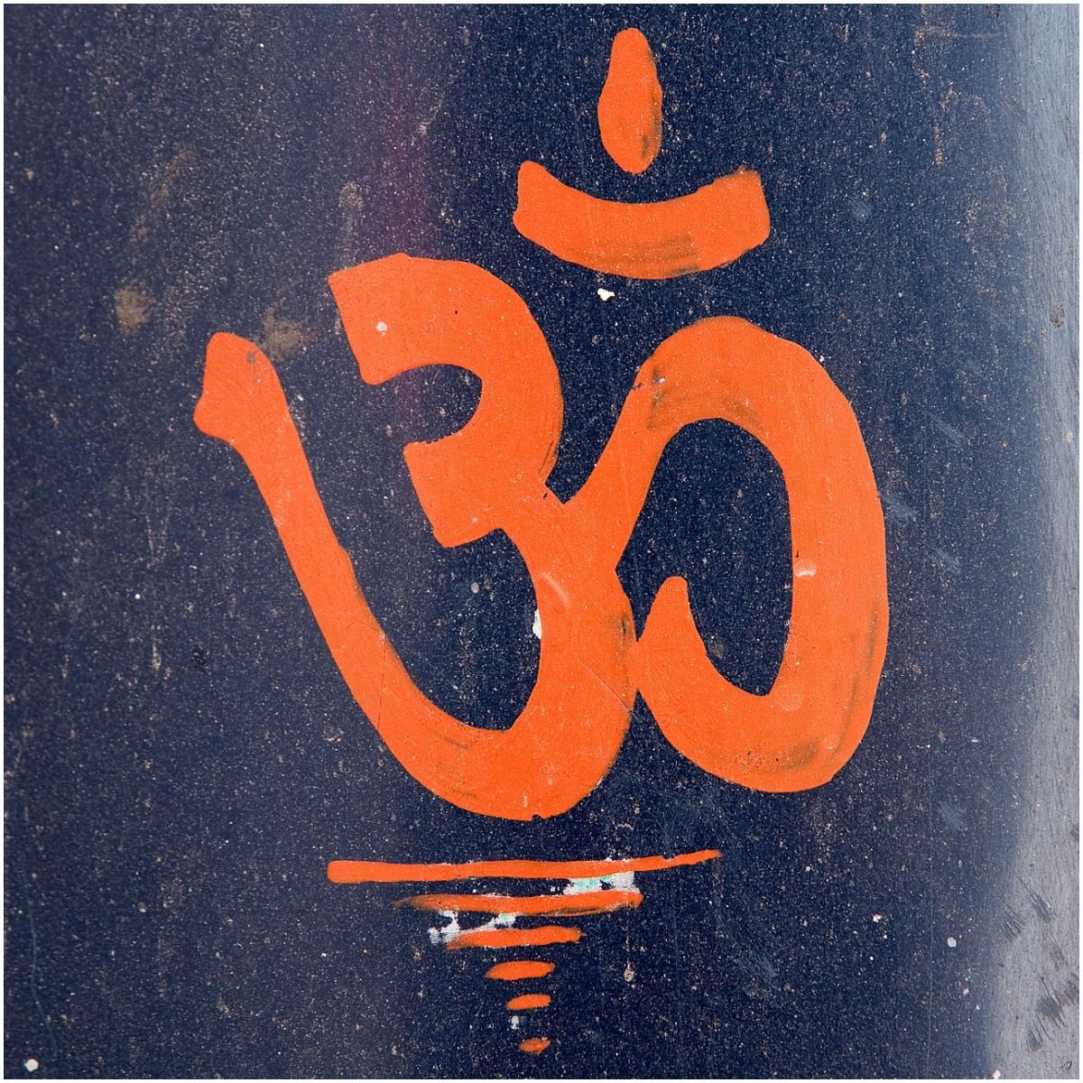 Om Shanti Mantra For Peace Lyrics & Meaning - Sarvesham Svastir Bhavatu